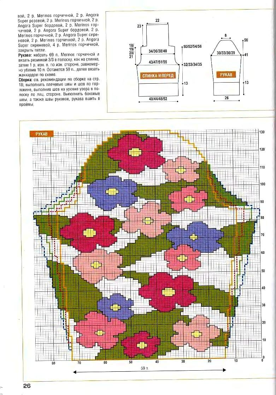 Вязание с рисунком розы