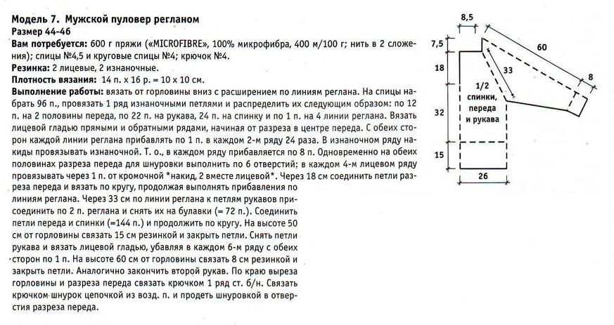 http://uzelok.kiev.ua/sites/uzelok.kiev.ua/files/01818295047a2.jpg