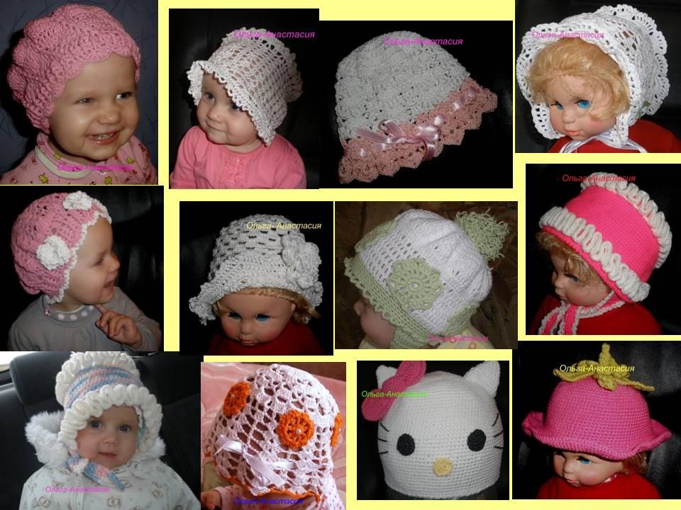 Вязание для детей до года шапочки девочка 763