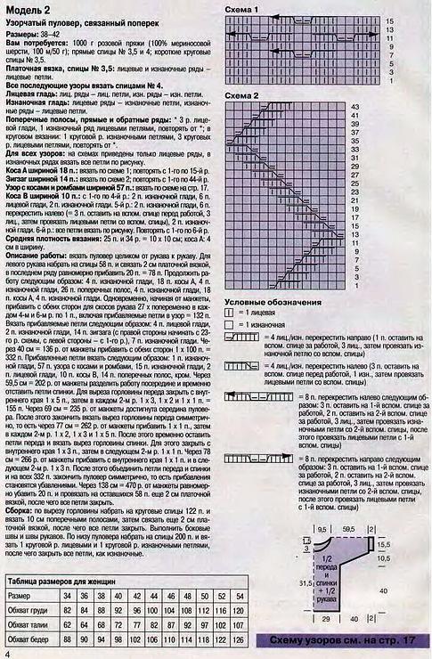 http://uzelok.kiev.ua/sites/uzelok.kiev.ua/files/1818291725a2.jpg