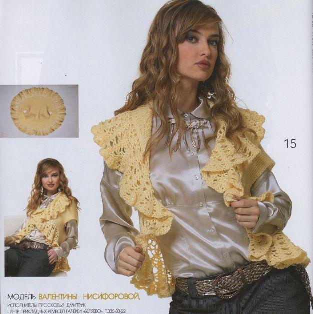Болеро схема вязания фото