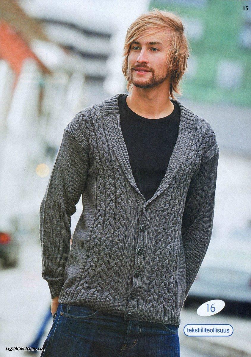 серая мужская кофта с косами вязание и рукоделие