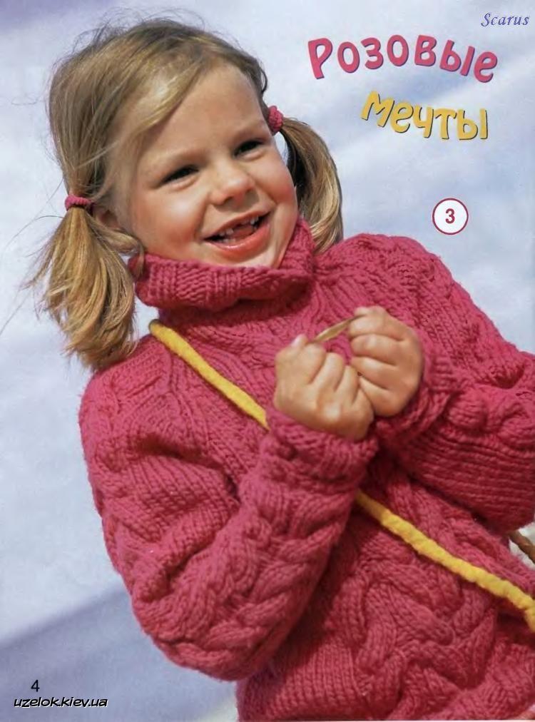 Вязаный свитер для девочки   Вязание и рукоделие