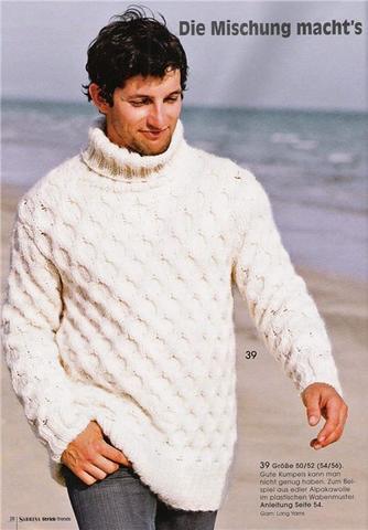 Вязание на спицах белый свитер мужской